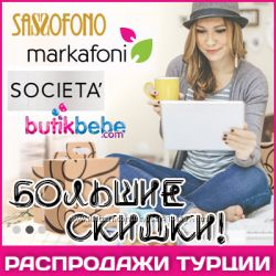 �������� ���������� ������ - Sassofono, Societa. �������� �� 0-10