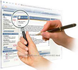 Администрирование Вашего сайта