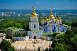 Билеты Днепр Киев. Пассажирские перевозки