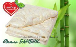 Бамбуковые антиаллергенные одеяла тм Идея. Лидер продаж.