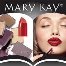 Косметика mary kay минус 40 от цены сайта