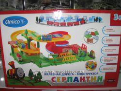 Железная дорога-конструктор Серпантин