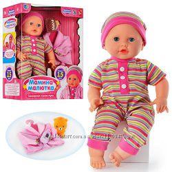 Кукла-пупс Беби Борн Мамина Малютка М 2135, сенсорная, говорит 10 фраз.