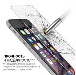 закалённое стекло 9H для айфон iphone 4 4s 5 5s se  6  6s  6plus