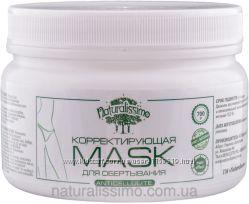 Антицеллюлитная маска Maxxi effect, 700 г