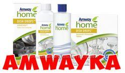 Средства для мытья посуды Amway ниже старых цен