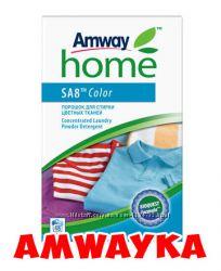 SA8 Color порошок для стирки цветных тканей 3 кг. Скидка