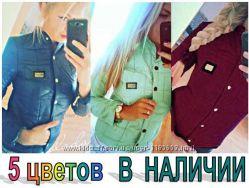 Женская молодежная куртка на синтепоне