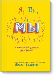 Счастье на бумаге-креативные дневники блокноты раскраски антистресс креатив