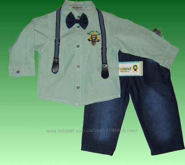 Продам праздничный комплект на мальчика  рубашка с джинсами и бабочкой