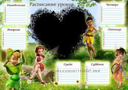 Расписание уроков с Вашим фото, рус, укр, анг