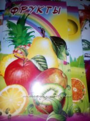 набор обучающйи фрукты, овощи, цифры, азбука, умножение и деление