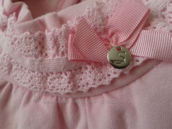 ажурный гольф SMIL 116 122 128  и 140 рост розовый шампань белый