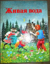 Библиотека Детской литературы