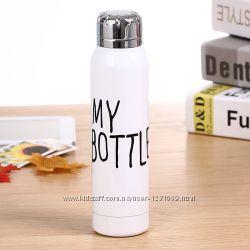 Термос My Bottle Май ботл белый