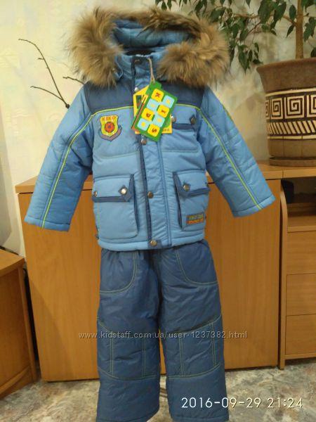Зимний комбинезон КІКО для мальчика - размер 92.