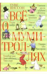 8 Книги для сред. школ. возраста, дик кинг-смит, киплинг ДиКамилл-распродаж