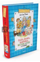 3 Книги для детей Носова и др. известных авторов, весёлая компания-распрода
