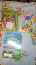 Я люблю читати навчальний посібник з літературного читання для 2 класу Савч