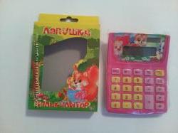 Калькулятор детский