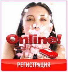 Косметика  MARY KAY  Регистрация оформление по всей России онлайн