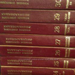 Продам энциклопению