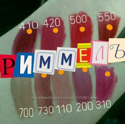 Стойкая Помада-блеск Rimmel Provocalips 16HR Kissproof lip colour 110