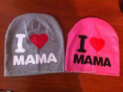 Детские двойные шапки Барашек Шон
