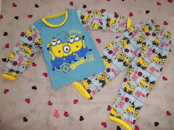 Детская пижама с Миньонами