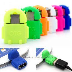 OTG адаптер переходник microUSB - USB