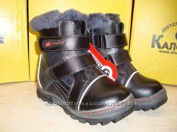 Кожаные зимние детские ботинки сапоги Калория.