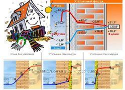 Утепление фасадов зданий по доступным ценам