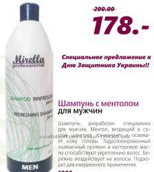 Шампунь Mirella для мужчин с ментолом 1000 мл