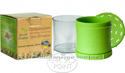 Проращиватель зерен и семян Green Vitamin Грин Витамин