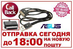 USB 3. 0 кабель для Asus SL101 TF101 TF201 TF300 TF300T TF700 юсб Transform