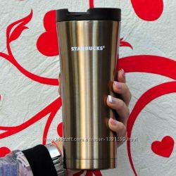 Термос-кружка Smart Cup Starbucks 480мл. Цвет золото, белый, серебро