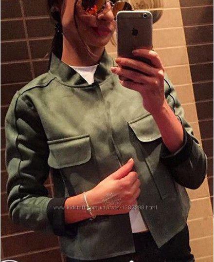 Шикарная замшевая куртка
