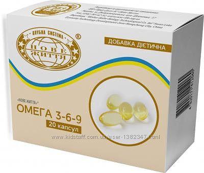 омега 3-6-9 полиненасыщенные жирные кислоты