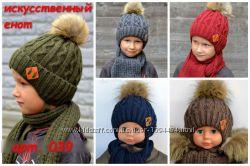 Зимние шапки и шарфы для мальчика