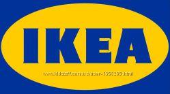 Принимаем заказы с сайта IKEA