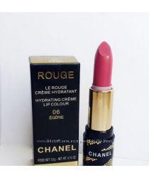 Помада для губ с кремовой текстурой Chanel Hydrabase Шанель Гидрабас