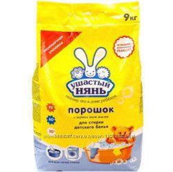 Стиральный порошок для детского белья Ушастый Нянь 9 кг