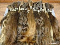 Куплю волосы дороже всех