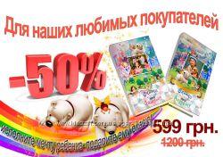 Именные подарки для ребенка - Книга и Видео