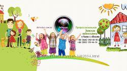 Видеосъемка детей Киев. Приятные цены. Скидки. Звоните.