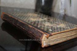 Раритетное издание Л. Н. Толстой Биография, характеристики, воспоминания