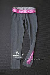 Спортивные штаны для фитнеса