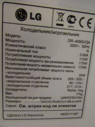 Продам холодильник LG GR409GVQA бу у відмінному стані.