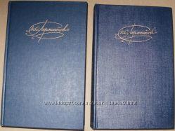 Книги М. Ю. Лермонтов Том 1 и Том 2