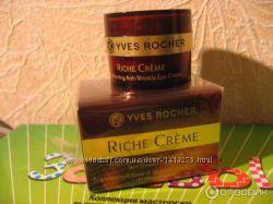 Крем от морщин для контура глаз Yves Rocher Riche Creme Wrinkl